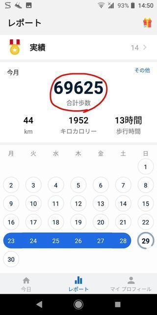 Screenshot_20190929-145049.jpg